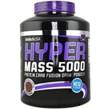 Hyper Mass 5000, 2270 грамм - ваниль