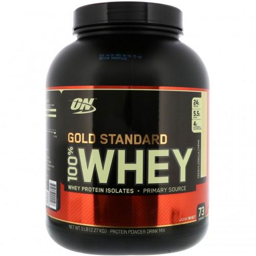 Протеин Optimum Gold Standard 100% Whey, 2.27 кг - Французский крем с ванилью