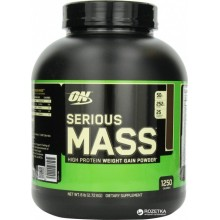 Serious Mass 2.72 кг - Шоколад