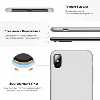 Панель Silicone Case для Apple iPhone 11 Pro - Dark Grey